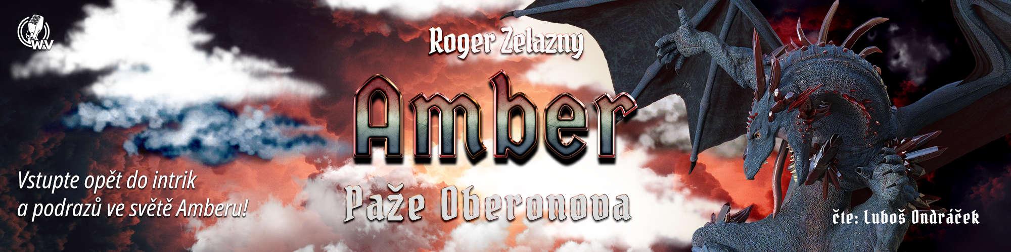 Amber 4