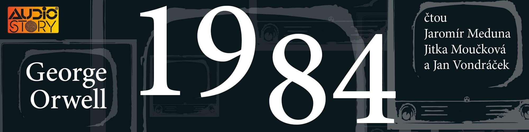 1984 Audiostory