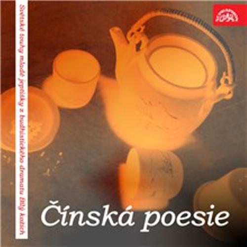 Čínská poesie (Světské touhy mladé jeptišky z budhistického dramatu Bílý kožich) -  Lidová čínská (Audiokniha)