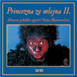 Princezna ze mlejna II. - Zdeněk Troška (Audiokniha)