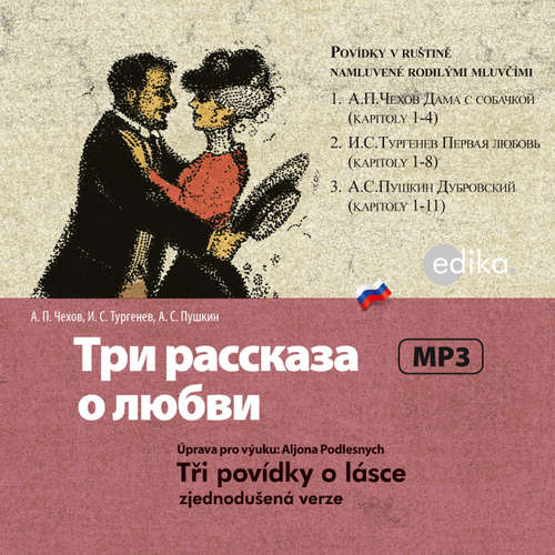 Audiokniga Tři povídky o lásce (RUS) - Alexandr Sergejevič Puškin - Julija Mamonova