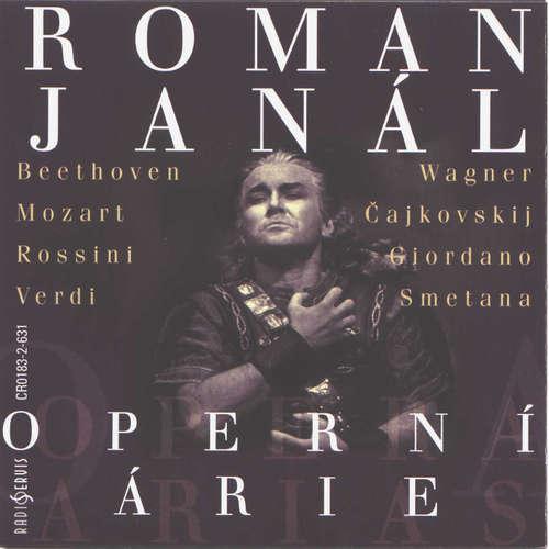 Audiokniha Roman Janál (baryton) - Alexandr Sergejevič Puškin - Roman Janál