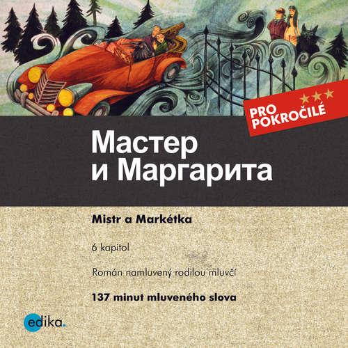 Audiokniga Master i Margarita (RUS) - Michail Bulgakov - Yulia Mamonova