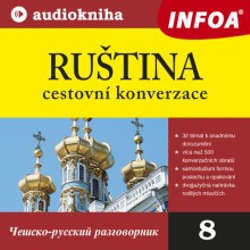 Ruština - cestovní konverzace - Authors Various (Audiokniha)