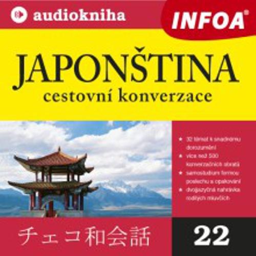 Japonština - cestovní konverzace - Authors Various (Audiokniha)
