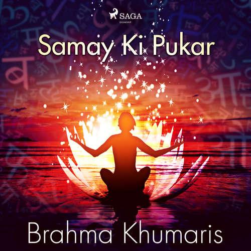 Audiobook Samay Ki Pukar (EN) - Brahma Khumaris - Brahma Khumaris