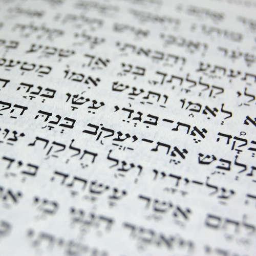"""Možná bychom si každý měli alespoň občas připustit, že mluvíme zbytečně o chybách druhých. I to je jeden z výkladů biblického výroku: """"Což Hospodin mluví jenom prostřednictvím Mojžíše?"""" Ivana Denčevová o tom mluví s Janem Hanákem."""