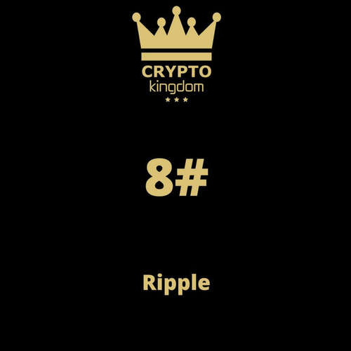 08. Ripple (XRP)